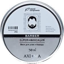 "Axioma <b>Воск для усов</b> и бороды ""Super фиксация"", 30 мл ..."