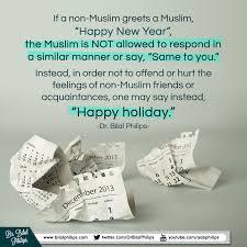 Celebrating The New Year - IOU Blog - Islamic Online University