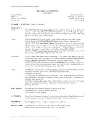 resume for secretary in a school resume sample template position cover letter resume for secretary in a school resume sample template positionsample of secretary resume