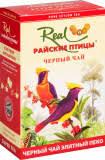 <b>Черные</b> чаи <b>Real</b> - купить <b>черный чай</b> Риал онлайн, цены в ...