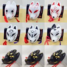 Best value <b>Demon</b> Japanese <b>Mask</b> – Great deals on <b>Demon</b> ...