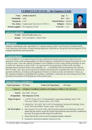 resume templates civil engineering technician cipanewsletter cover letter mechanical engineer sample resume mechanical