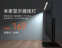 Xiaomi анонсировала <b>подвесную лампу для монитора</b> ...