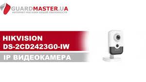 <b>Hikvision DS</b>-<b>2CD2423G0</b>-<b>IW IP</b>-видеокамера (2.8 мм) - YouTube