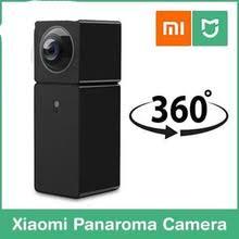 <b>Ip камеры</b>, купить по цене от 274 руб в интернет-магазине TMALL