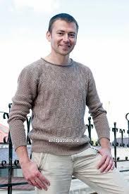 Связанный спицами <b>мужской</b> пуловер. Страница №97 | <b>Мужские</b> ...