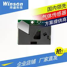<b>Free shipping</b> Haze dust particle detection <b>PM2</b>.5 <b>sensor</b> module ...