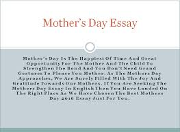 essays for kids in english wwwgxartorg mother s day essay in english archives mother s dayhappy mother s day english essay for