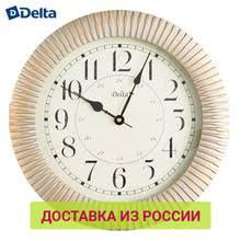 Декор для дома, купить по цене от 594 руб в интернет-магазине ...