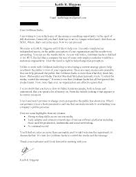 cover letter do you need address cover letter templates do i need cover letter