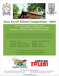 sunday school area level area talent competition st pauls flyer