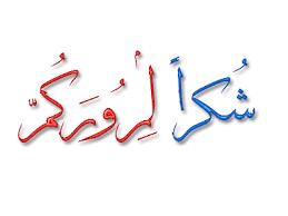 مفتاح عودة مجد الاسلام  Images?q=tbn:ANd9GcRiV-ob4bYmeBMzL4i-tXiW-SqVdULA54FA13w4CJej6XFhFccZsA