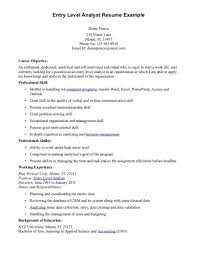 security guard resume duties equations solver security guard description airport job