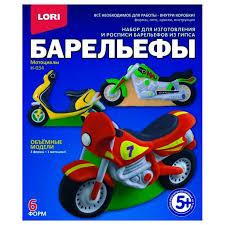 <b>Набор для отливки</b> барельефов <b>Lori</b> Мотоциклы, купить в ...