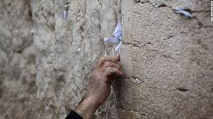 Image result for inside ancient jerusalem temple
