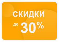 Детские <b>надувные</b> батуты <b>Happy Hop</b> от компании «Городки ...