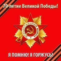 Andrei Skakunov (andreiskakunov) на Pinterest