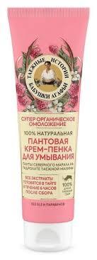 Рецепты бабушки Агафьи пантовая <b>крем</b>-<b>пенка для умывания</b> ...