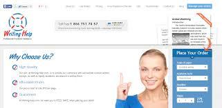 best essay writing service reviews uk us   nyu thesis do my dance best essay writing service reviews uk us