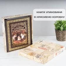 Подарки, Подарки, Сувениры, Цветы Купить Дешево Екатеринбург