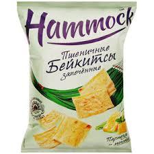 <b>Hammock</b> — Каталог товаров — Яндекс.Маркет