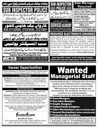 latest private jobs in multiple companies  company jobs in