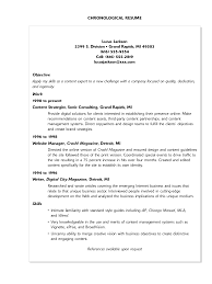 ua resume builder exercise science  seangarrette co   ua resume builder