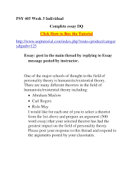 psy week  individual complete essay essay  post in the main thre…psy week  individual complete essay dq click here to buy the