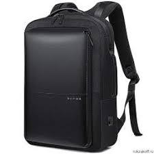 <b>Рюкзаки для ноутбуков</b> 13-<b>15.6</b> дюймов купить в Москве недорого ...