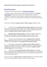 argumentative essay no school uniforms argumentative essay against school uniforms public school review argumentative essay against school uniforms public school review