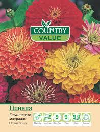"<b>Семена</b> Country Value ""<b>Цинния Гигантская махровая</b>"", 20273, 75 шт"