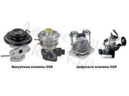 Для чего нужен <b>клапан ЕГР</b> (РВГ) на дизеле и нужен ли он вообще?