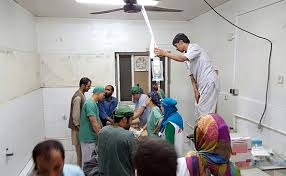 Image result for US BOMBS HOSPITAL PHOTO