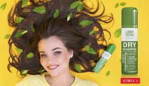 Как пользоваться Сухим <b>шампунем для волос</b> - инструкция по ...