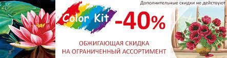 Рукоделов.Ру - интернет-магазин товаров для рукоделия ...
