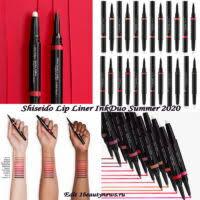 Новый <b>автоматический карандаш</b>-праймер для <b>губ</b> Shiseido <b>Lip</b> ...