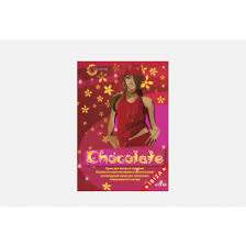 <b>Крем для загара в</b> солярии Tan Master Chocolate — купить в ...