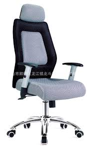 bedroomwonderful reclining office chair computer recliner comfortable workstation stand ultimate with keyboard magnificent home bedroommagnificent desk chairs computer