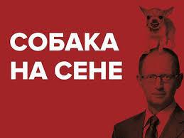 "Чиновники в Николаеве ""заработали"" 2,5 млн грн на махинациях со счетчиками - Цензор.НЕТ 5611"