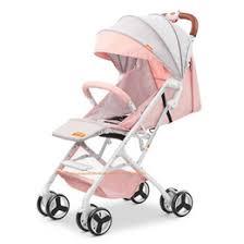 <b>baby luxury strollers</b> UK