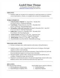 billing clerk resume example objective summary   singlepageresume comcourtesy clerk resume sample best format objective