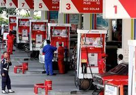 HARGA BBM NAIK MULAI PUKUL 00.00 WIB TANGGAL 22 JUNI 2013 Harga Premium Jadi Rp 6.500 dan Solar Rp 5.500/Liter 2013
