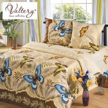 Домашний текстиль, купить по цене от 95 руб в интернет ...