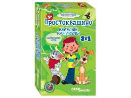 Купить <b>настольную игру Step</b> puzzle Дорожные игры Веселые ...
