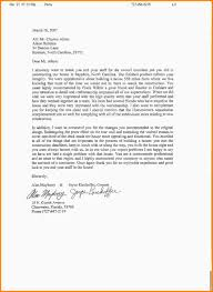 employment recommendation letter nypd resume related for 4 employment recommendation letter