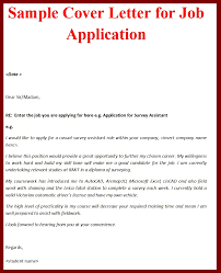 cover letter for job application templates template cover letter for job application templates