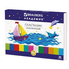 <b>Пластилин</b> для лепки классический для детей <b>Brauberg</b> ...
