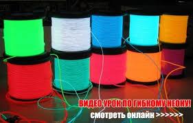 Интернет-магазин <b>lights</b>-market.ru это более 3000 товаров от ...