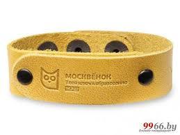 <b>Wochi P Москвёнок</b> RFID со встроенным чипом р.S Leather Yellow ...