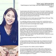 official lee jonghyun ♡ gong seungyeon house of brownies zeefwzb jpg